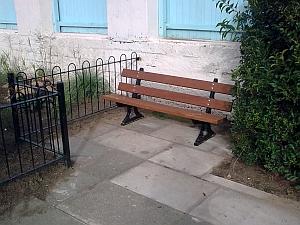 parade gardens bench